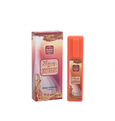 Jameelah Water Perfume 15 ml