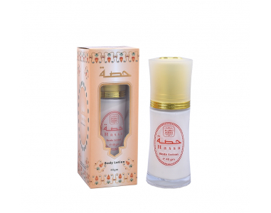 Hassa Body Lotion 40 gm