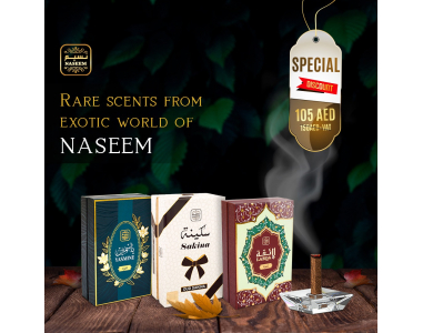 OUD STICK COMBO OFFER